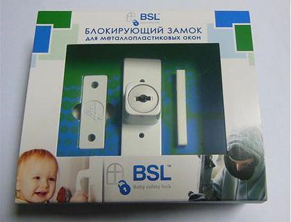 Блокирующий замок Baby Safe Lock